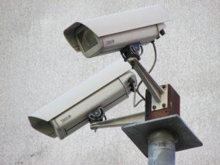 Surveillance camera - betexion